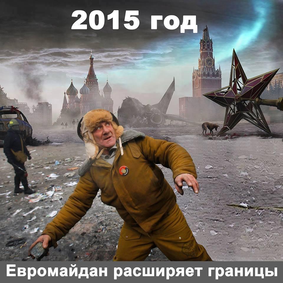 Режим Януковича удерживает за решеткой 116 активистов Майдана. Мы должны освободить всех, - Яценюк - Цензор.НЕТ 1597