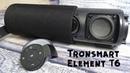 10 фактов о Tronsmart Element T6 II Трезвый взгляд и разбор