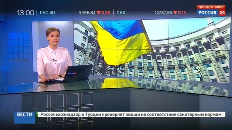 Новости на Россия 24 Порошенко издал указ о Киселеве и запретил соцсети и СМИ России