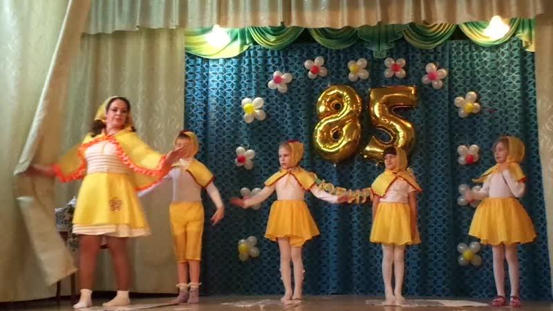 02.03.2019. Отчётный концерт. п. Гаревое 2 часть.