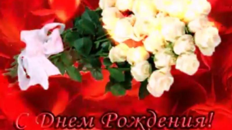 Кирилл,С Днем Рождения!