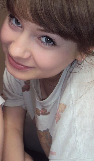 Виктория Борисова, 5 октября 1995, Пермь, id208137320