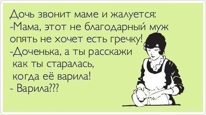 http://cs316929.userapi.com/v316929306/fcd/ZAeY6XAX0q8.jpg