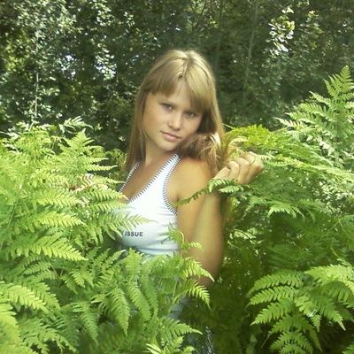 Елена Удовиченко, 20 августа 1994, Москва, id184692115