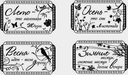 картинки для личного дневника конвертики черно белые