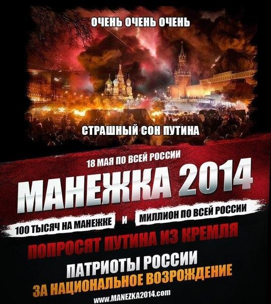 Глава МИД Польши уверен, что выборы в Украине состоятся - Цензор.НЕТ 4492