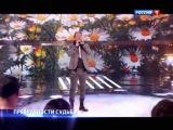 Александр Демидов (Квартет И) - Тополиный пух (Иванушки International). (Живой звук от 21.03.2014. 2 сезон)