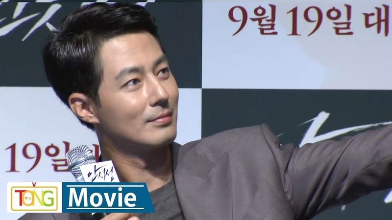 '안시성' 조인성 투명한 눈빛은 미리 넣은 안약 덕분 Seolhyun Nam Joo Hyuk THE GREAT BATTLE