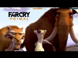 Far Cry Primal Двенадцати тысяч лет назад Война племен .