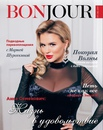 Анна Семенович фото #3
