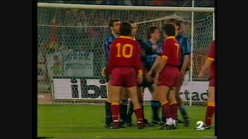 Кубок УЕФА 1990/91. Рома (Италия) - Интер (Италия)