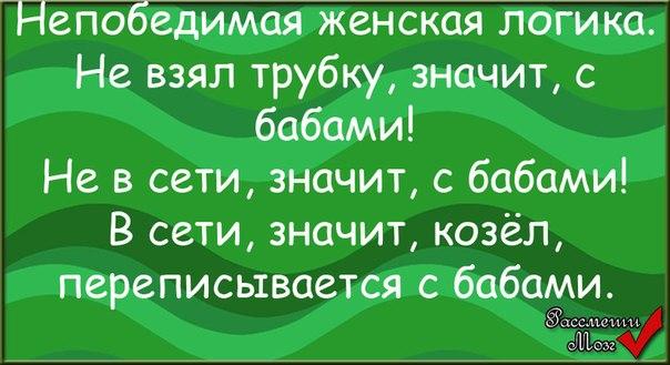 https://pp.vk.me/c619816/v619816240/1a3d8/iGlHNfYr2r8.jpg