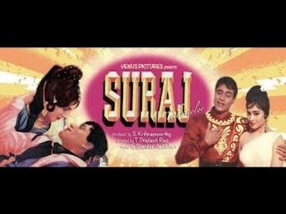SURAJ | FULL HINDI MOVIE | SUPERHIT HINDI MOVIES | RAJENDRA KUMAR - VYJAYANTHIMALA