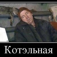 Андрей Колпакчи, Николаев, id86732304