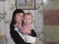 Елена Рожкова, 25 февраля 1990, Иркутск, id179166720