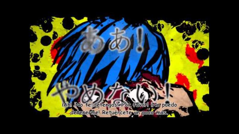 【GUMI】Prueba de dolor Shoushin Shoumei【Sub esp】