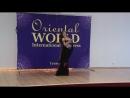 Оспанова Жанара 3 место профессионалы ориенталь Oriental World congress 2018 г Тюмень