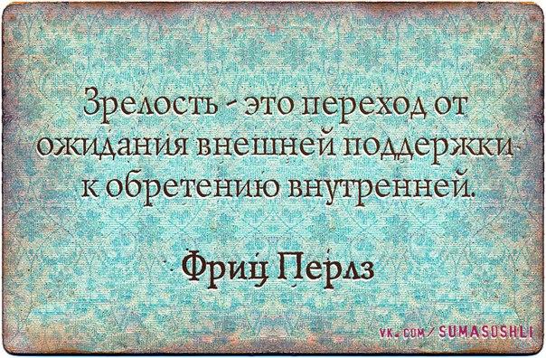 http://cs543100.vk.me/v543100852/1001a/jt4QUrbEo_o.jpg