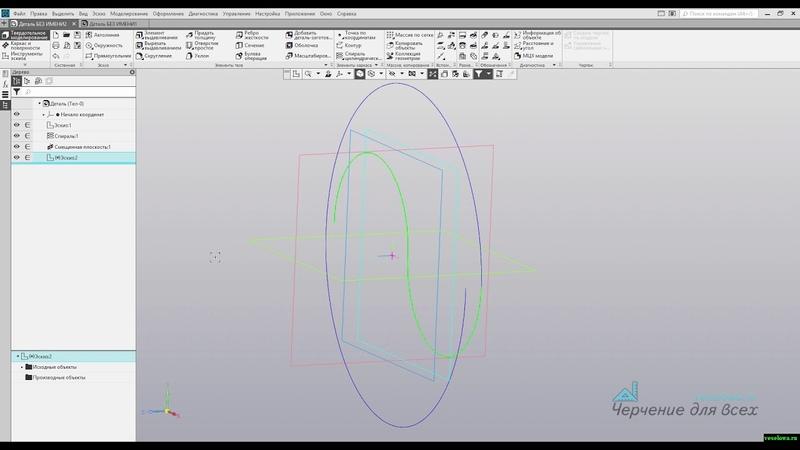 Видеоуроки Компас 3D V18 Скрепка фигурная в Компас 3D элемент по траектории