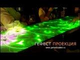 Интерактивный бар Гефест IBAR производства компании MINDSTORM в аренду в музее Пушкина