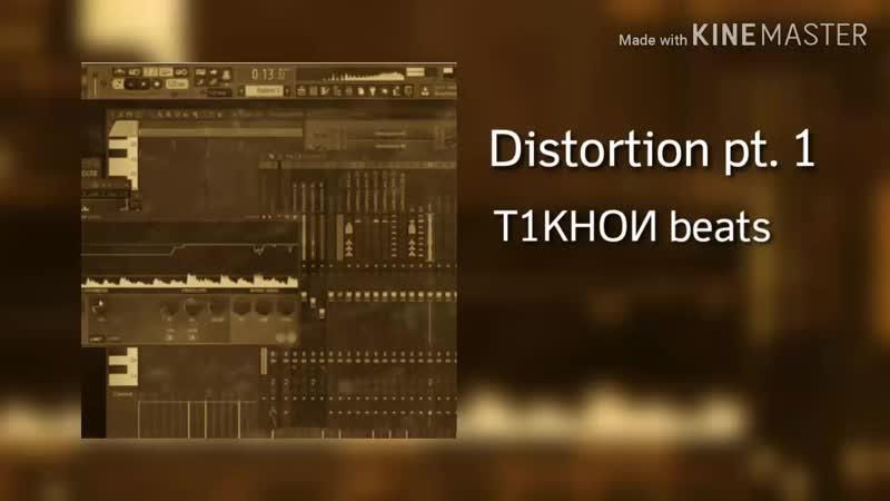 Distortion pt