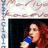 Мария (Сэм) Кацева ☆ Official group