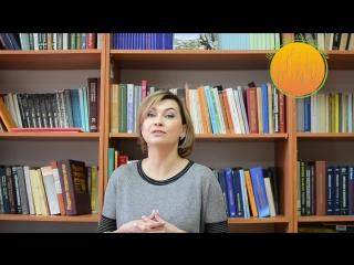 Ольга Шелудько о программе