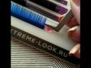 Формирование 2-3D пучка с ленты | Lashmaker Marina Salvaser |
