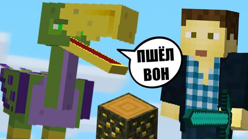 [JustSnake] УШЛИ НА РАЙСКИЕ ОСТРОВА - Укротители Драконов в Minecraft 9