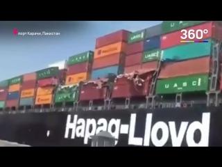 Два грузовых корабля столкнулись в порту Карачи