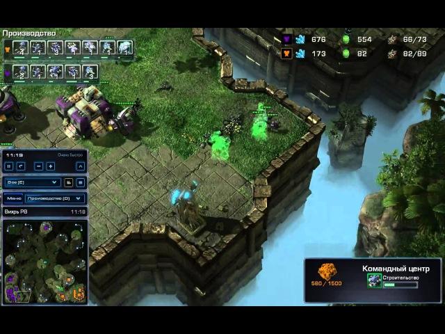 StarCraft 2 с Ревуном TFC 25 полуфинал Elestrago vs DMC TvT BO5
