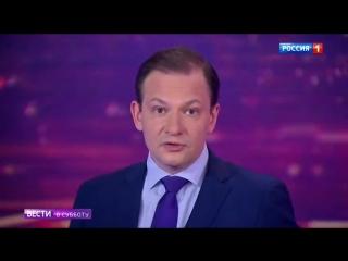 Вести в субботу с Сергеем Брилевым ( 07.04.2018 )