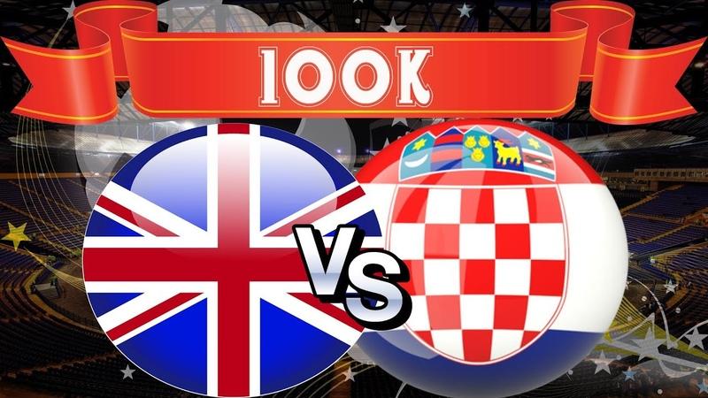 Ставка 100К | Прогноз Англия - Хорватия | 18.11.18