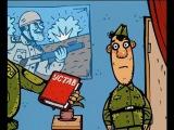 Анекдоты про военных. Серия № 01-04