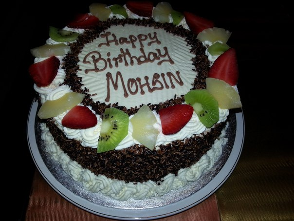 Birthday Cake Pic With Name Mohsin : Mohsin Mahmood VK