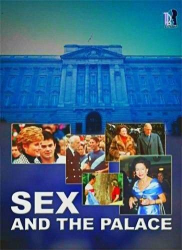 Секс в Букингемском дворце