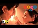 Тайна Коко - Не Забывай (Колыбельная) - #тайнакоко #disney #pixar