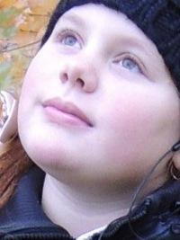 Анастасия Романова, 26 ноября , Чебоксары, id210552166