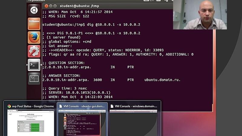 DS.3 Службы домена LDAP и Kerberos, часть 3