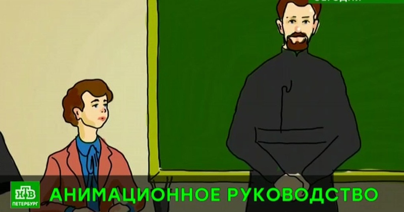 Священники из Ленобласти сделали первый поучительный мультфильм для молодежи