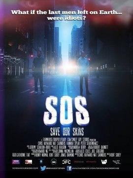 SOS: Спасите наши шкуры (2014)