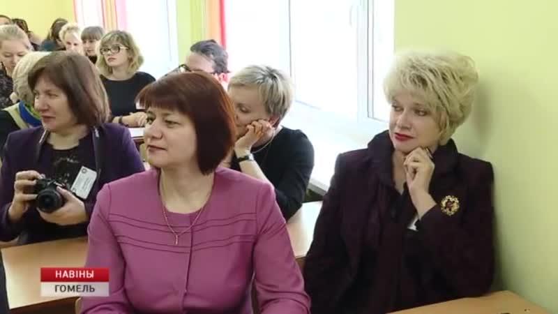 Славянские встречи прошли в ГГУ имени Ф Скорины