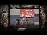 Легенды кино ( 29.03.2018 ) Надежда Румянцева