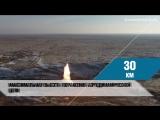 Россия заработает на поставках С-400 в Турцию более $2 млрд