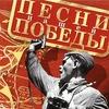 IХ Всероссийский Песенный флешмоб к Дню Победы