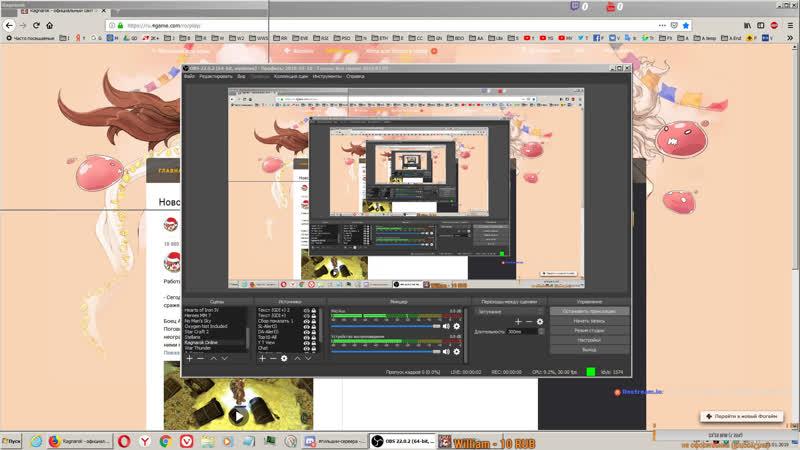 Ragnarok Online 95 Sage 86 Гильдия Друзей ГВ 19 01 23 Server HEL 4game