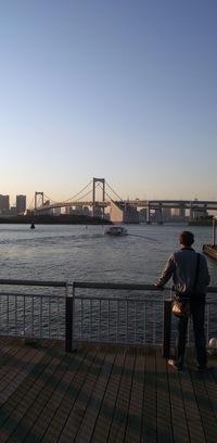 Otaku_blog
