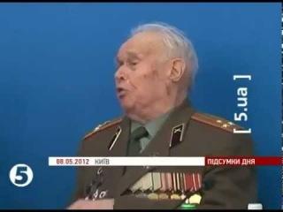 Ветеран Советской Армии об ОУН-УПА