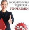 """Фонд  """"Брянская Микрокредитная Компания"""""""