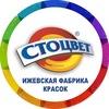 Декоративные штукатурки/покрытия/краски/Ижевск